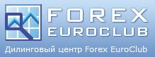 Форекс евроклуб